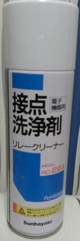 IMAG0176.jpg
